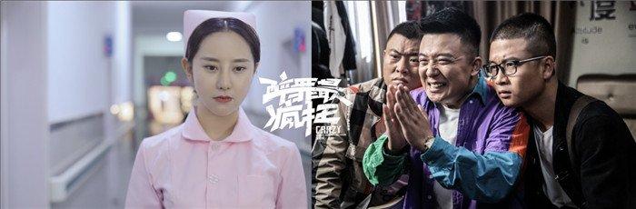 2019最受希望笑剧影戏《四平青年—醉罪最跋扈》