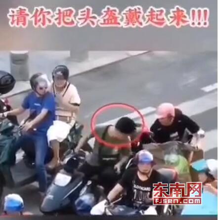 莆田:无人机空中巡查 小伙未戴头盔上路被高空喊话