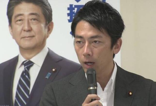 日本内阁改组名单公布:小泉进次郎首次入阁 河野改任防卫相