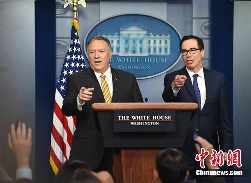 特朗普签署行政令 加大反恐制裁力度