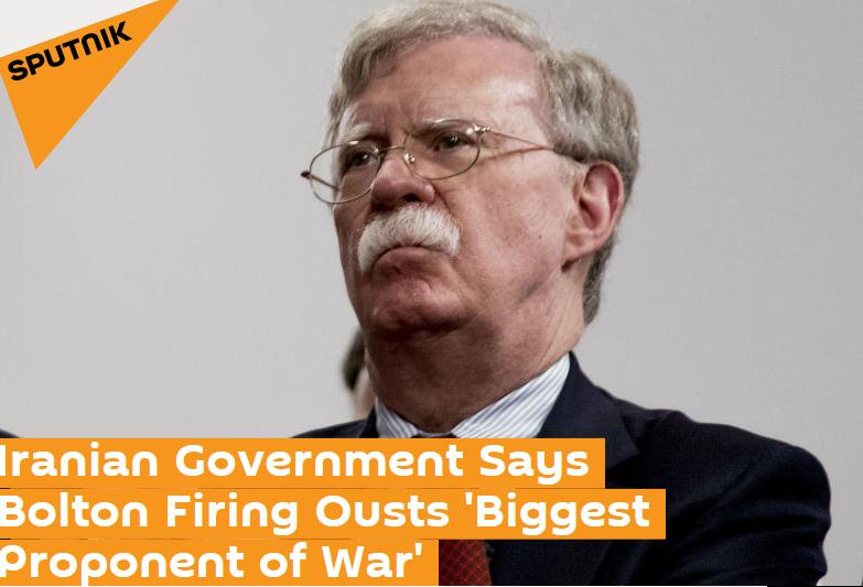伊朗评博尔顿被炒:战争和经济施压的最大支持者走了