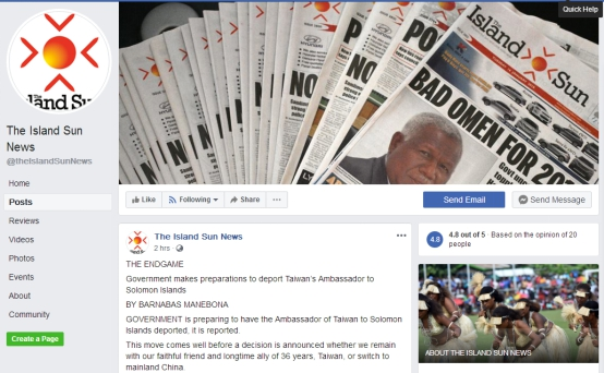 """所媒爆料:所罗门群岛政府准备驱逐台湾""""大使"""",因其干涉所内政"""
