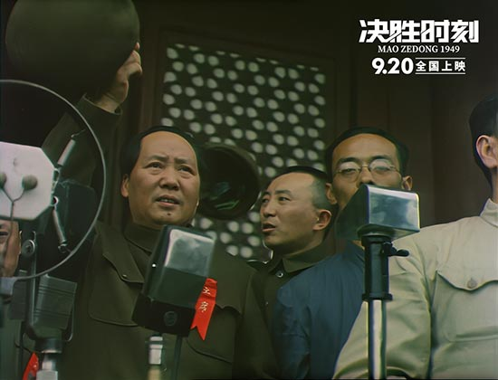 """""""彩色4K""""开国大典!《决胜时刻》修复珍贵影像"""