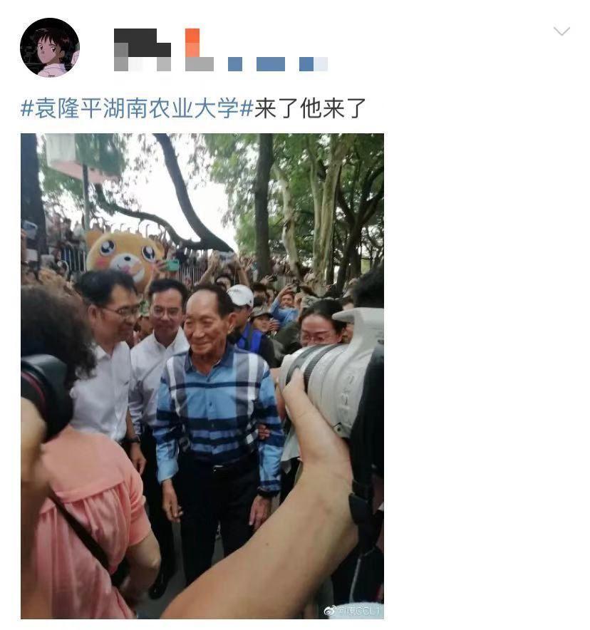 巨型追星现场!刚刚,袁隆平参加了这所大学的开学典礼