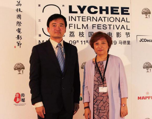 外媒:第三届西班牙荔枝电影节开幕 展映17部华语影片