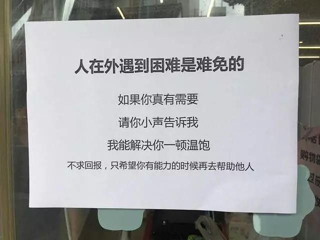 """暖爆!因为一张""""小纸条"""",扬州这家超市成了网红店"""