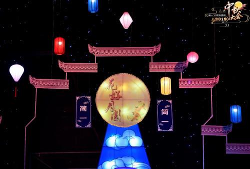 简一中秋节这波温情操作,每一步都有团圆的温度