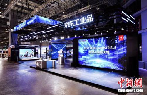 京东工业品亮相工博会展示智能制造未来图景