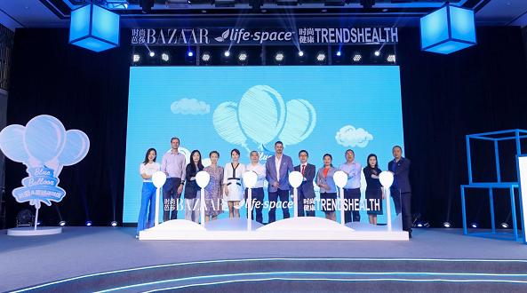 关爱儿童肠道健康 2019蓝气球行动在京启幕