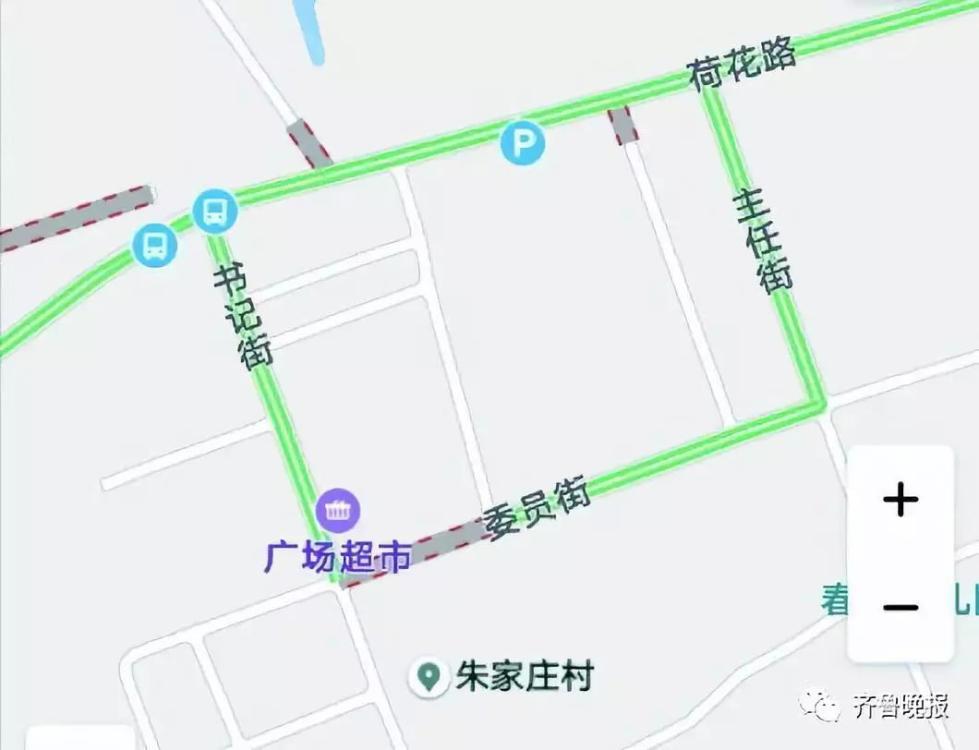 """""""书记街""""""""主任街""""""""委员街""""……济南这几个路名火了!"""