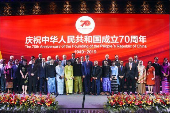 <b>驻缅甸使馆同仰光各界共同庆祝中华人民共和国成立70周年</b>