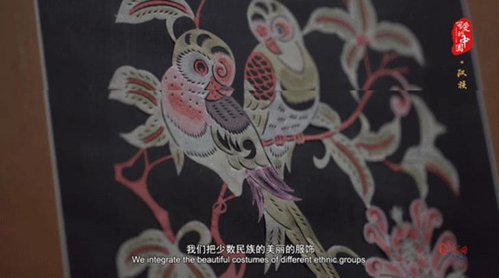 """""""可爱的中国""""之汉族:小剪纸绽放大异彩"""
