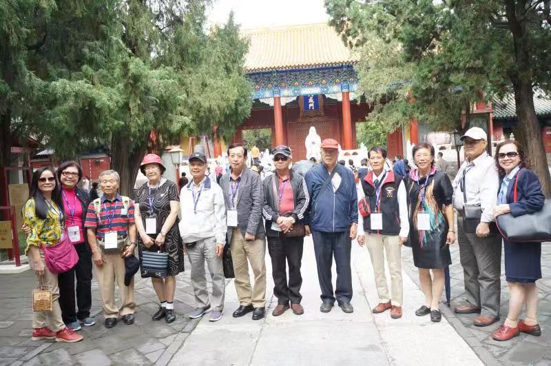北京市台联邀请(台湾)中国全民民主统一会参访团登陆参访