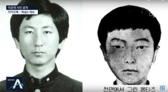 韩华城连环杀人案嫌犯长相公开 与当年模拟图相似(图)