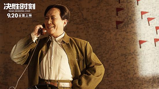 《决胜时刻》亲历渡江老战士讲述70年前的记忆