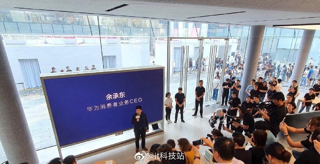 华为全球旗舰店在深圳万象天地正式开业 余承东到场