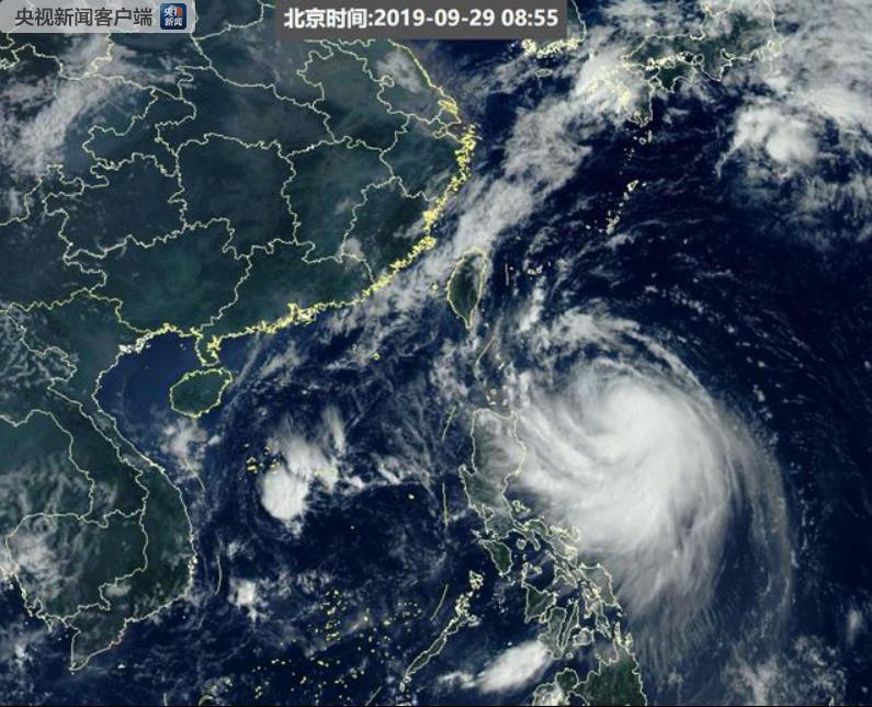 """台风""""米娜""""来袭 国家海洋预报台发布海浪黄色警报"""