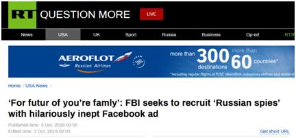 """FBI招募""""俄间谍""""广告频现拼写错误,俄媒讽刺:先找个俄语专家吧"""