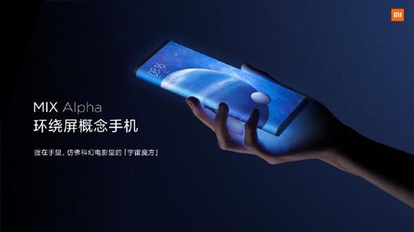 小米再发1亿像素手机 小米CC9 Pro曝光