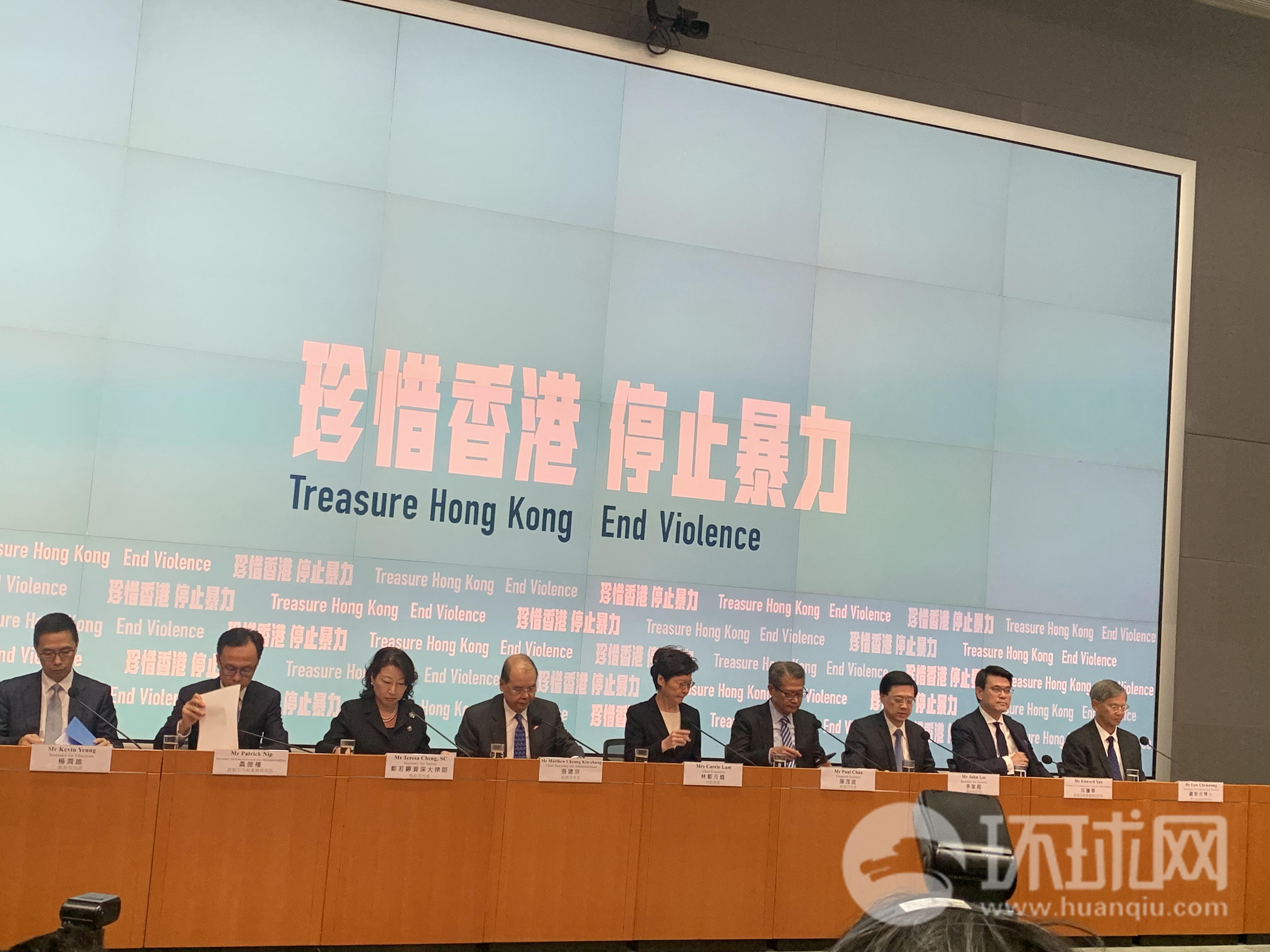 <b>快讯!香港政府订立《禁蒙面法》, 5日零时生效</b>