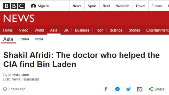 巴基斯坦法院将首次公开审理阿夫里迪医生案件,他曾助CIA追踪本·拉登