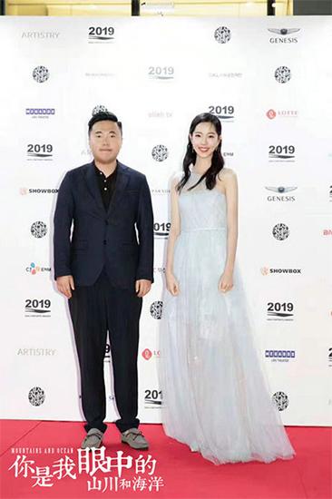 《你是我眼中的山川和海洋》釜山电影节获奖