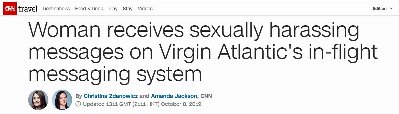 "<b>维珍航班乘客用机上""聊天系统""骚扰女子,没想到对方却是……</b>"