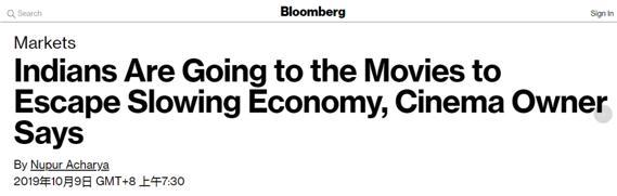 <b>应对经济增速放缓印度人有大招:去看电影吧!</b>