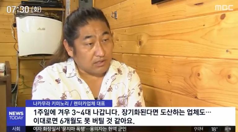 韩国金主不来 日本这个小岛慌了:饭店倒闭 政府也哭穷