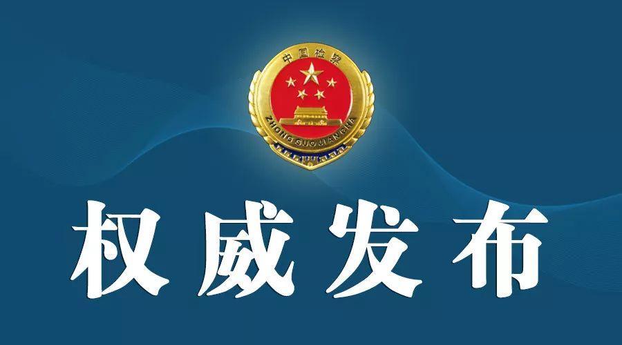 检察机关依法分别对仲研、陈小锋、吴欣荣提起公诉