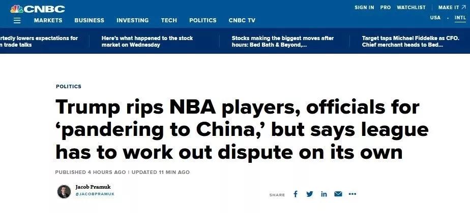 """特朗普首次就莫雷事件表态:批科尔等人""""迎合中国"""",要NBA自己化解争端"""