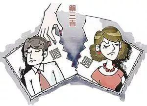 结婚十余年,一个女子的出现让妻子瞠目结舌:诉至法庭!
