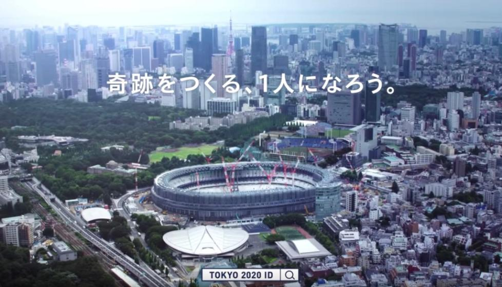 """最贵42万元仍抢购!东京奥运""""吃住行一条龙""""门票改成抽选售票"""