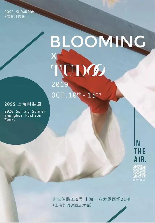 BLOOMING X TUDOO 2020春夏订货  强强联合创造至高美学