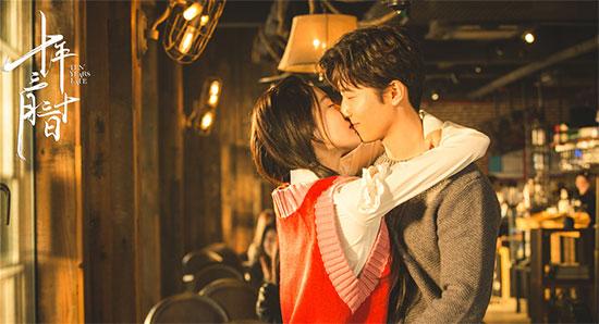 《十年三月三十日》窦骁娜扎摩天轮吻浪漫满分