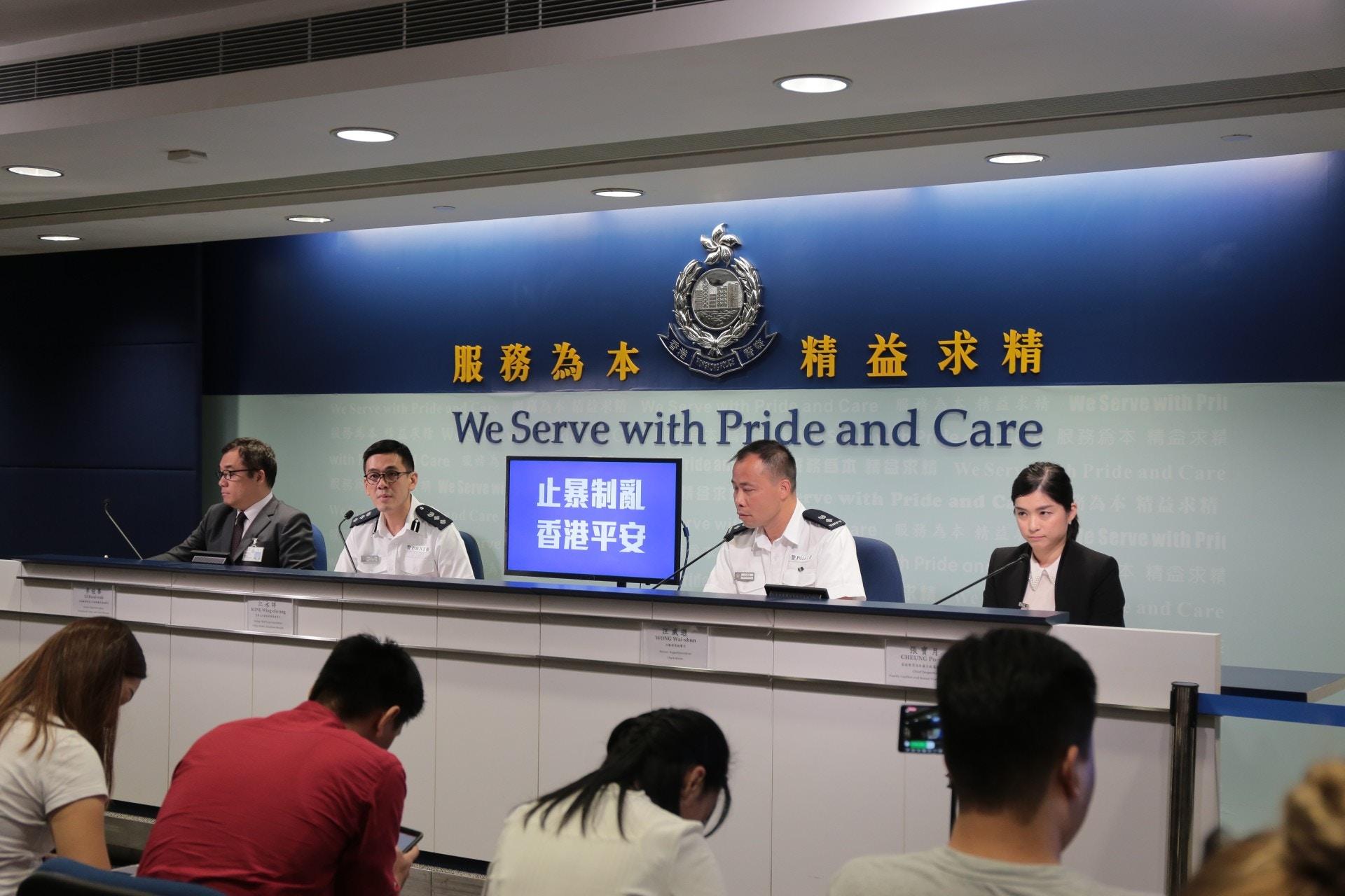 """港警:多家商户疑遭激进组织勒索,被要求用比特币援助暴徒""""赎罪"""""""