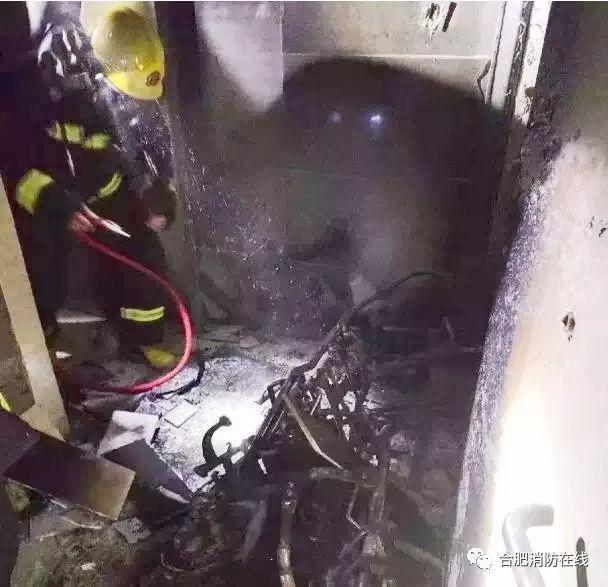 <b>拘留!安徽男子电动车充电引发火灾,致8人被困!</b>