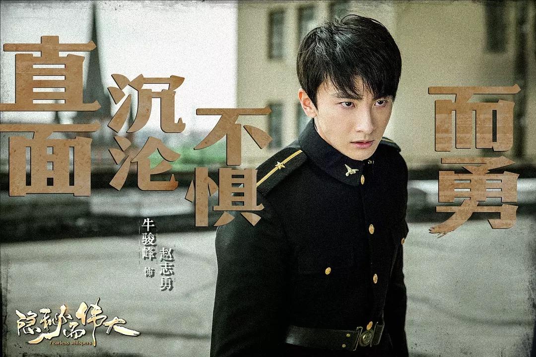 <b>牛骏峰官宣加盟《演员请就位》以真心完成演员使命</b>
