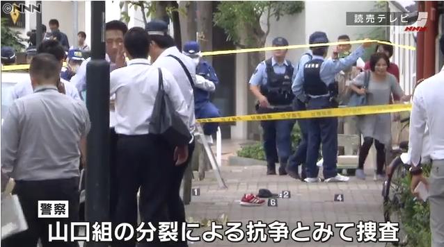 <b>日本黑帮爆发火拼 68岁山口组枪手当警察面杀2人</b>