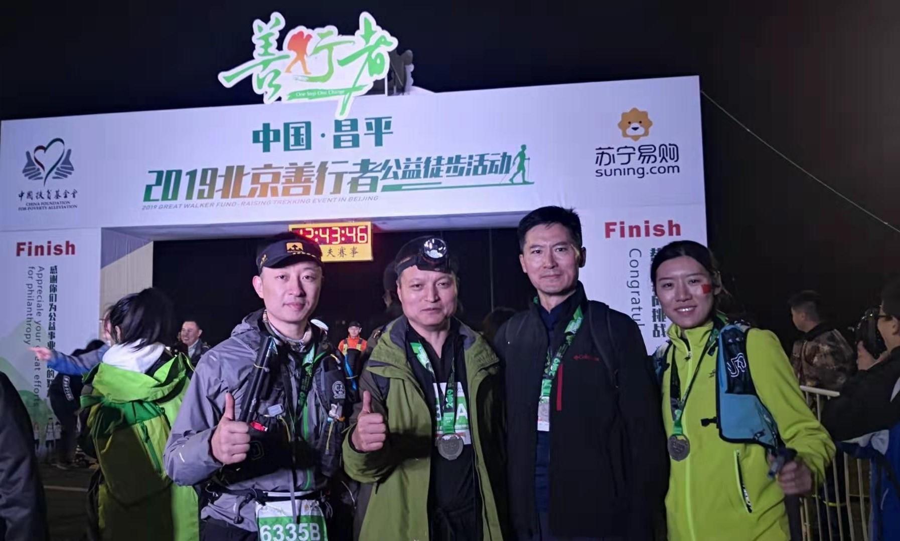 <b>为公益挑战徒步50公里,杨宇军12小时完成</b>