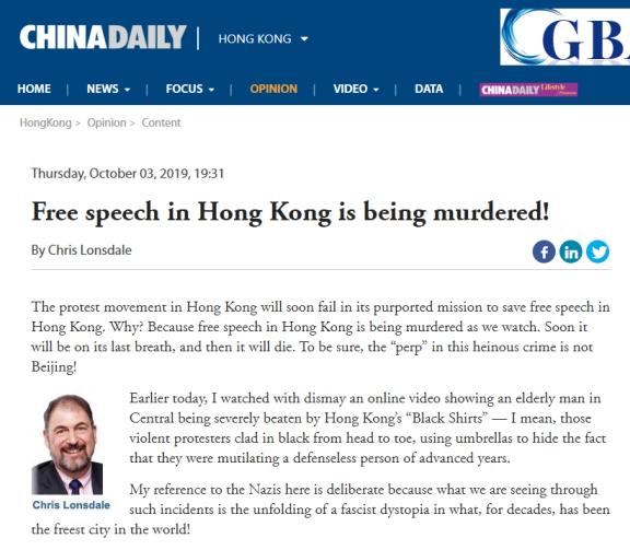 新西兰学者:暴力事件正让香港沦为法西斯炼狱