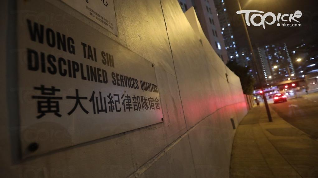 香港律政司申请禁制令:禁滋扰警察宿舍、纪律部队宿舍,包括禁用激光笔照射