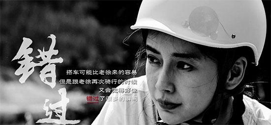 《奇遇人生2》定档1022 杨颖冯绍峰刘雯周迅加盟