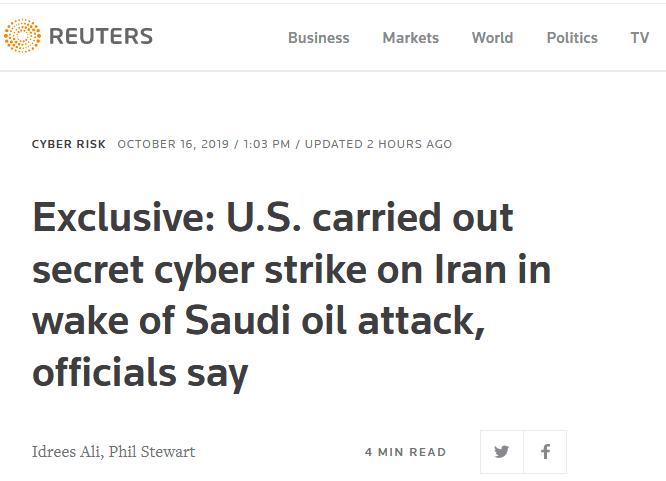 美官員爆料:沙特石油設施遇襲后,美曾對伊朗實施秘密網絡攻擊