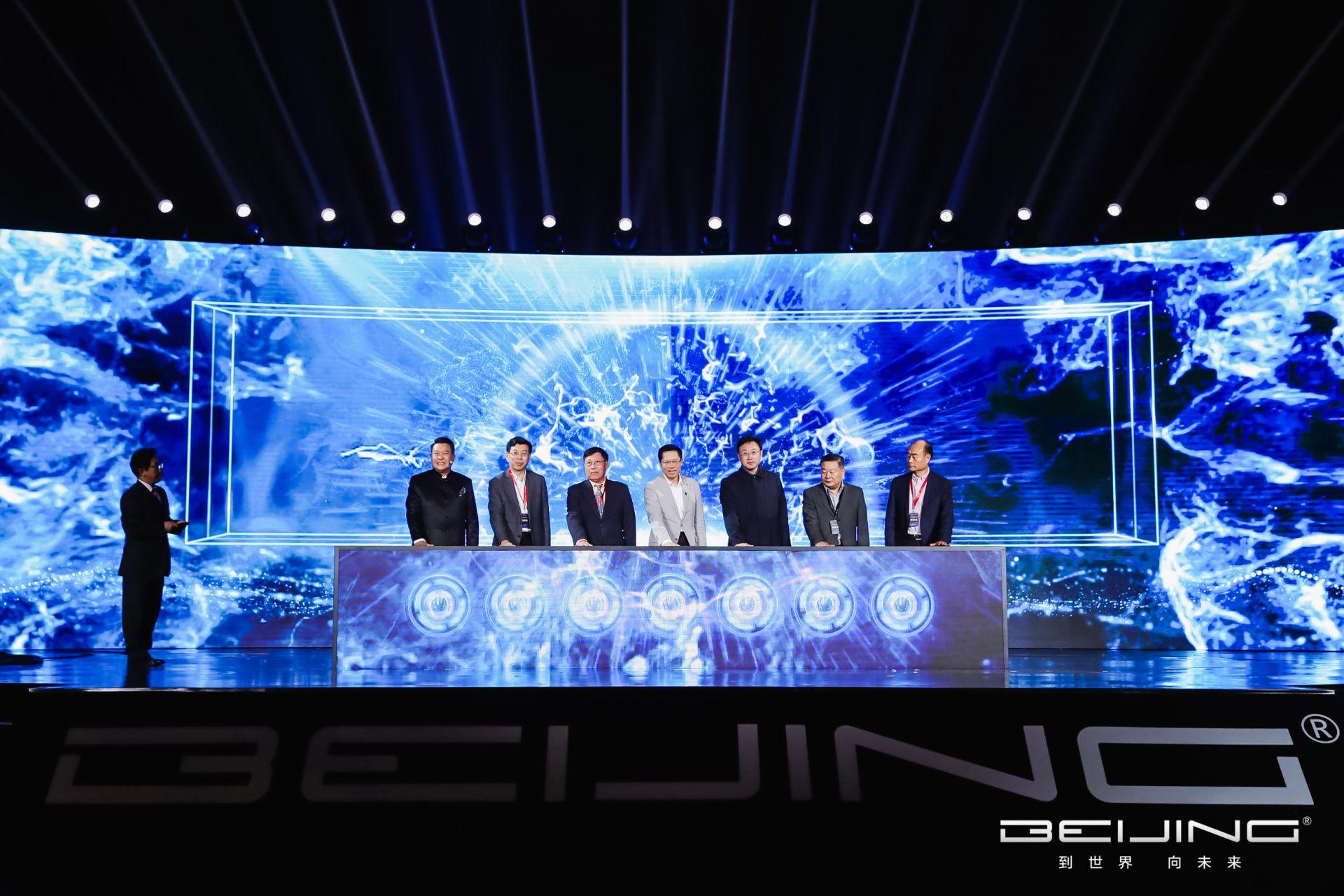 从BEIJING,到世界,向未来!北汽集团正式发布全新BEIJING品牌