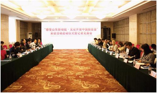 外国记者:在山东,点赞新时代的开放中国
