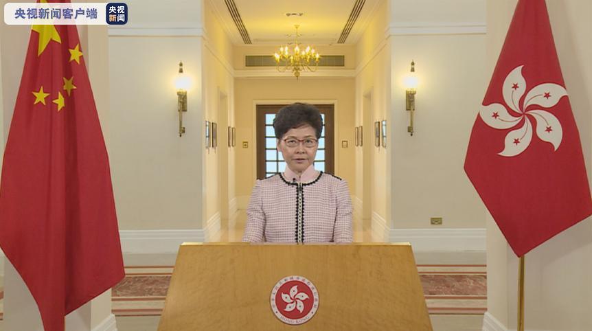 ?香港特首发表2019年《施政报告》 聚焦土地及房屋政策等220多项新措施