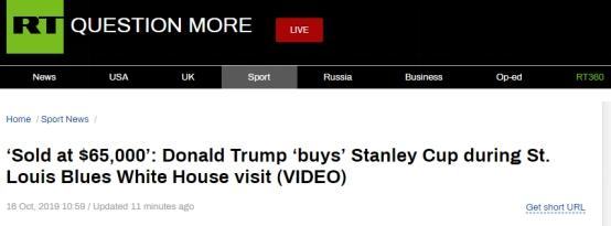 特朗普白宫接待北美冰球联赛冠军队,模拟拍卖中花6.5万美元拍下冠军奖杯