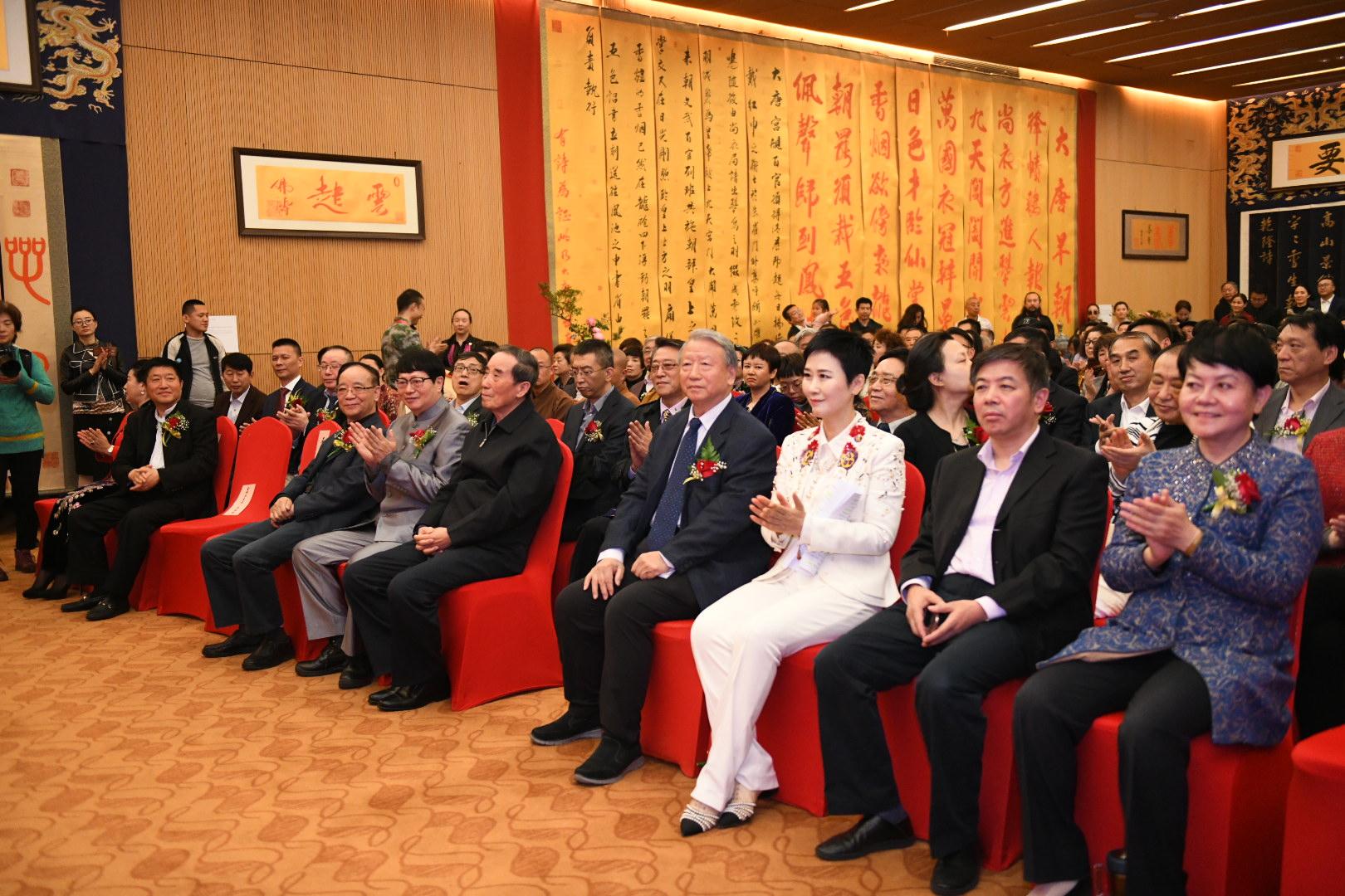 """<b>""""和平世界""""国际书法巡展(北京展) """"中国梦""""主题展览开幕</b>"""