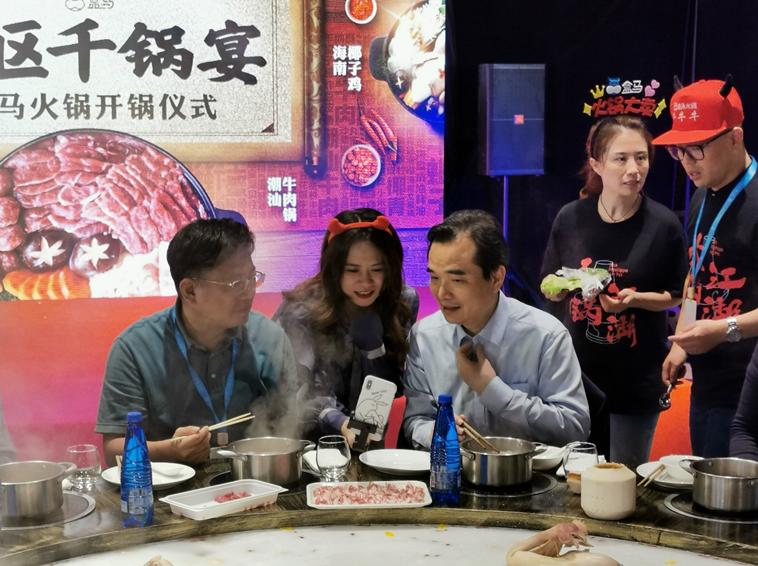 <b>盒马全国上线火锅业务 海南鸡 山东牛 北京羊蝎子加盟</b>